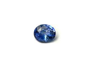 Saphir 2,79 ct. mit Zertifikat Saphir kaufen Schmucksteine Edelsteine