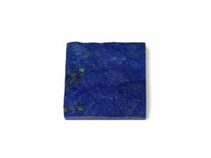 Lapis Lazuli 16.49 ct. Alle Edelsteine kaufen Schmucksteine Edelsteine